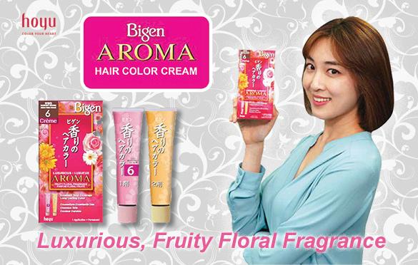 bigen.ca: Aroma Hair Color Cream