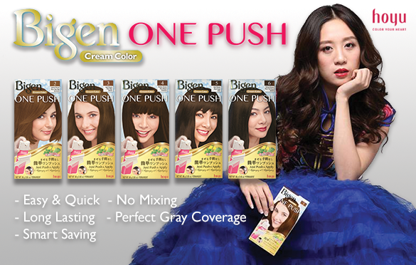 One Push Cream Color